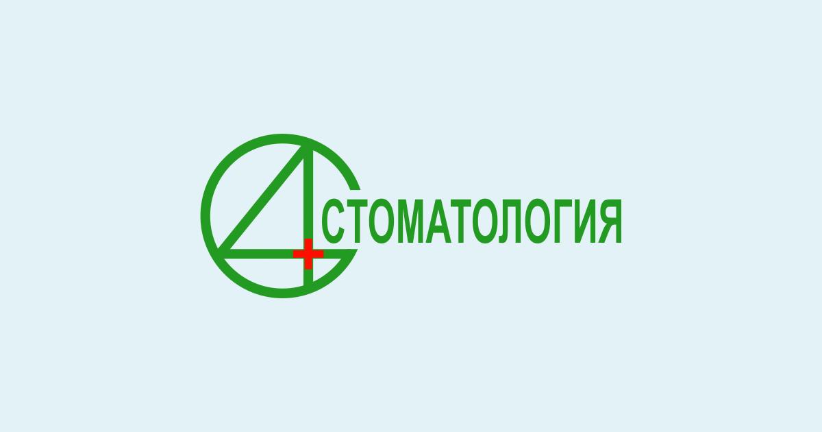 Скидки на циркониевые коронки - всего 15000 рублей
