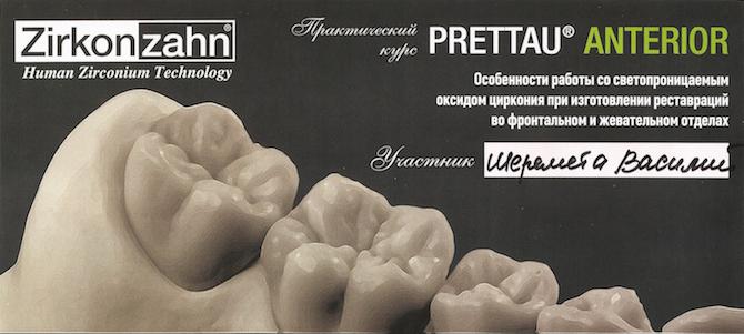сколько стоит отбеливание зубов в оренбурге